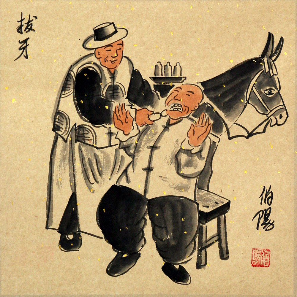 Pulling a Tooth - Life in Old Beijing - Folk Art Painting