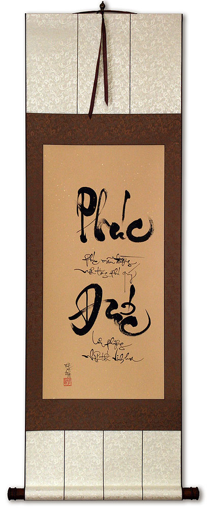 Blessed Virtue Vietnamese Calligraphy Wall Scroll