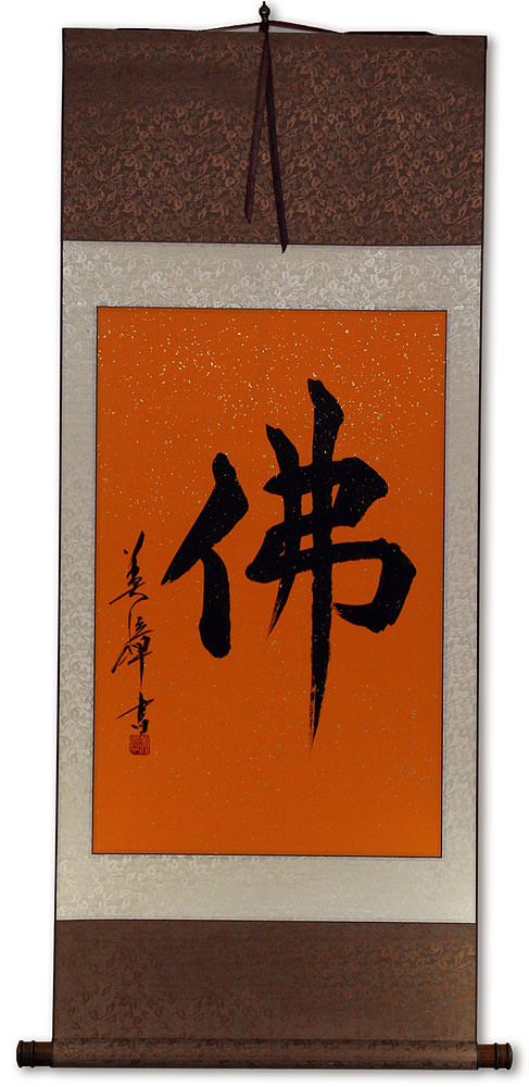 Buddha Hotoke Japanese Kanji Wall Scroll Art Of Japan
