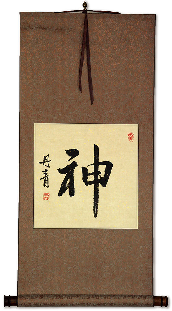 SPIRIT Chinese / Japanese Kanji Wall Scroll