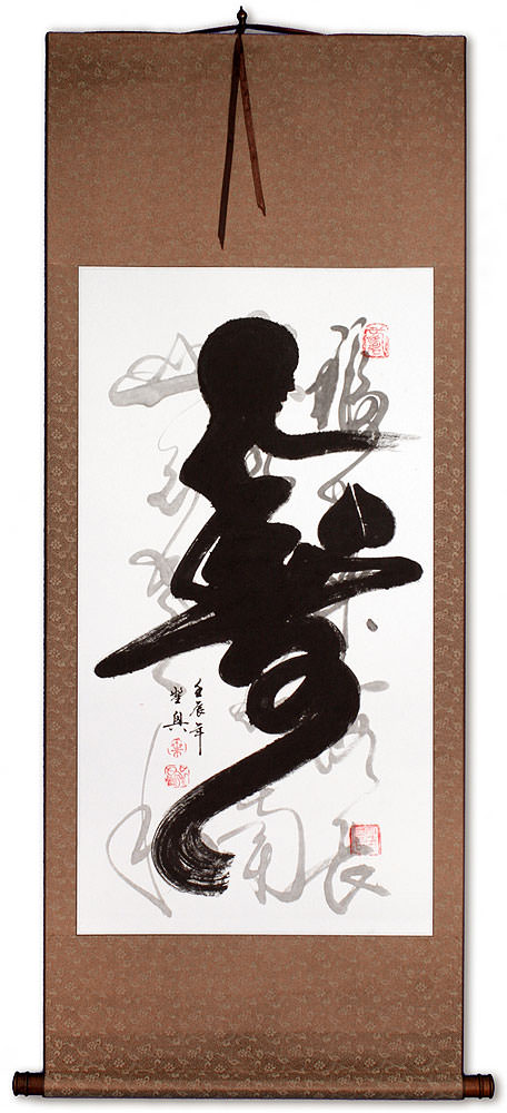 Longevity / Long Life Calligraphy Wall Scroll