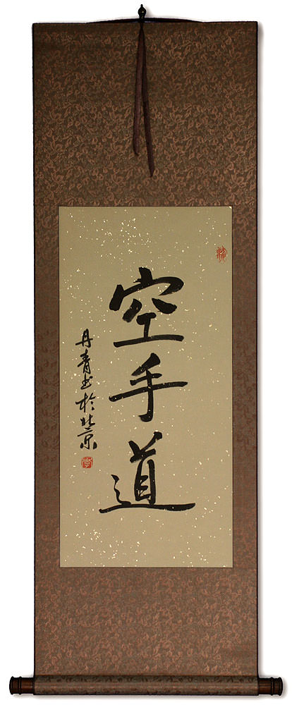 Karate-Do Kanji - Japanese Wall Scroll