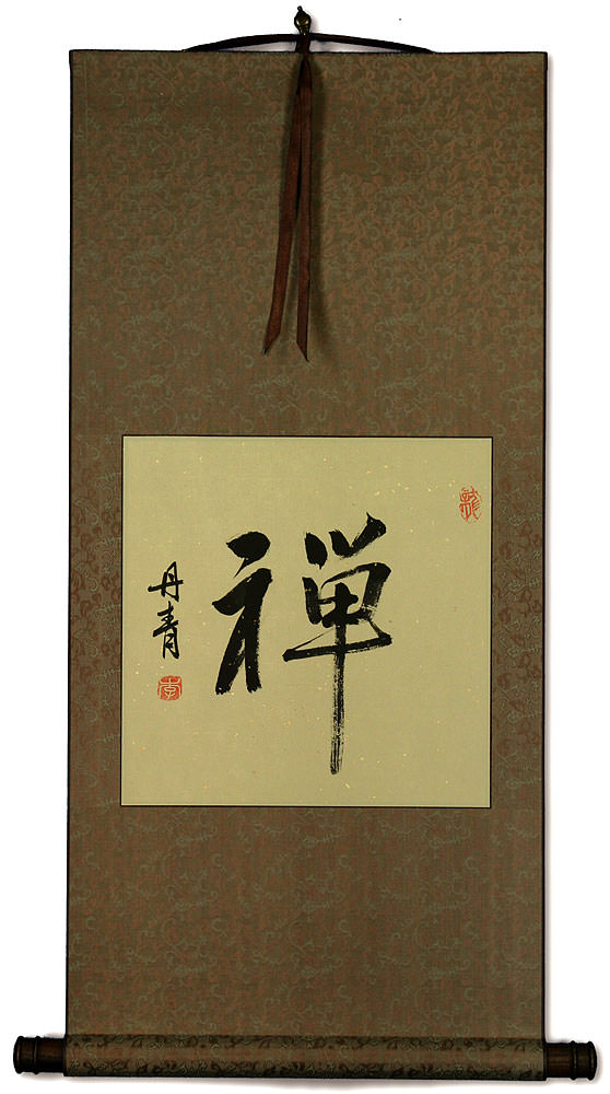 ZEN Japanese Kanji Character Wall Scroll