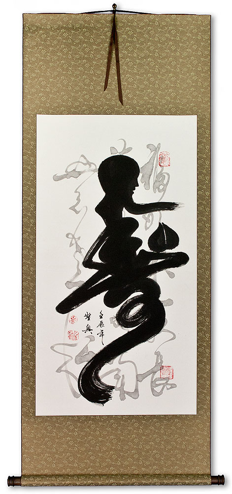 Longevity / Long Life Unique Calligraphy Scroll