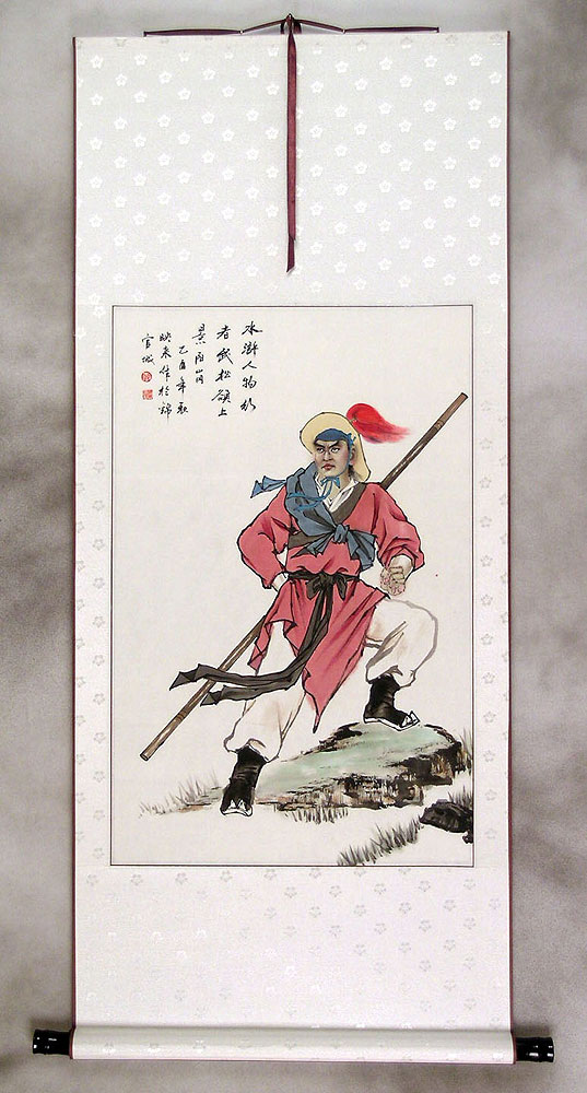 Honorable Chinese Warrior Wu Song Wall Scroll