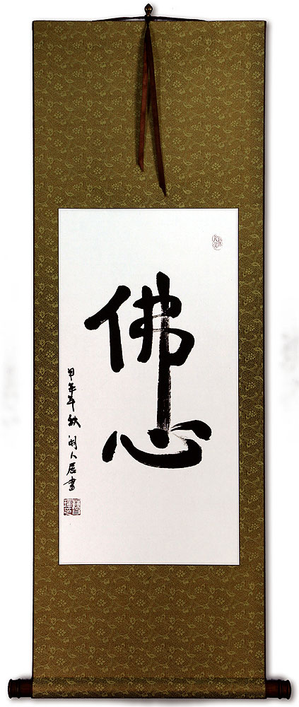Buddha Heart Chinese Japanese Calligraphy Wall Scroll