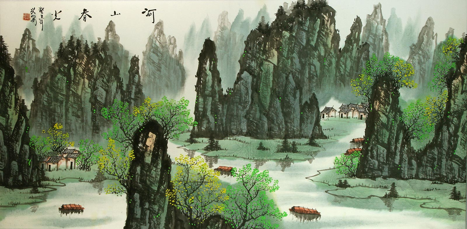 Large Chinese Village Landscape Painting