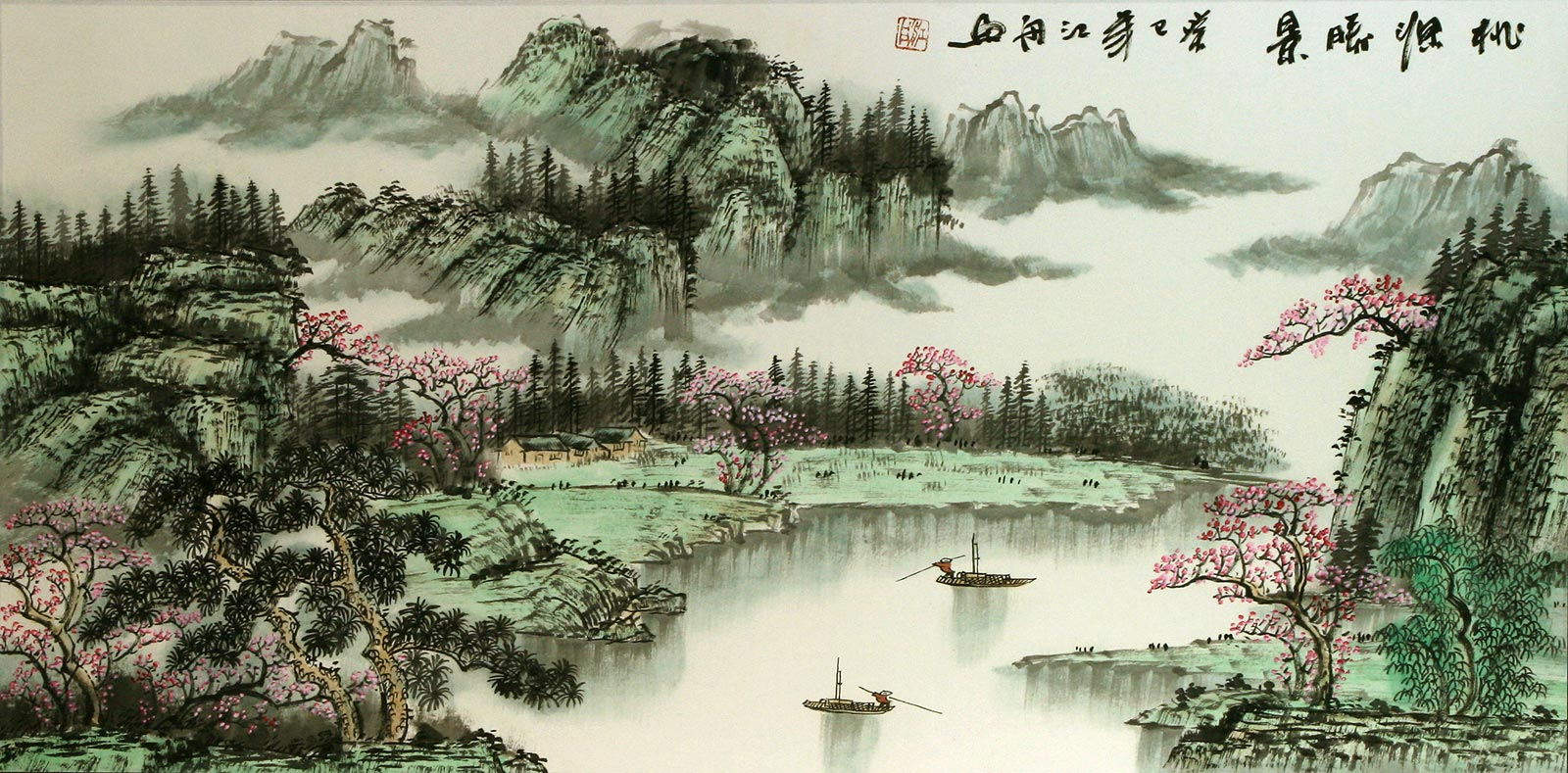 Clear View of Shangra-La - Asian Art Landscape