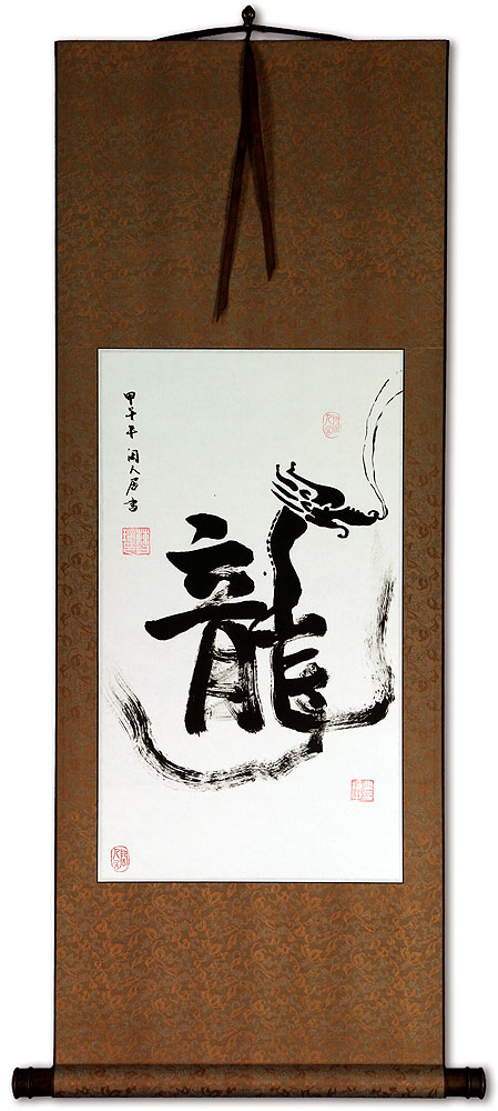 Dragon - Chinese Character Scroll