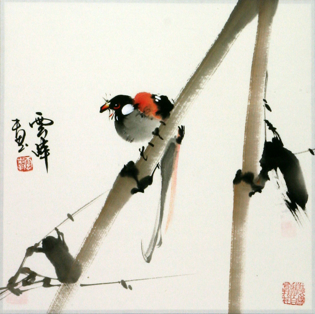 Chinese Bird and Fruit Painting