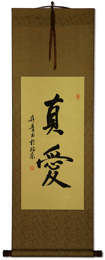 True Love Chinese And Japanese Symbol Wall Scroll Asian Art