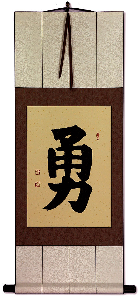 BRAVERY / COURAGE Chinese / Japanese Kanji Wall Scroll