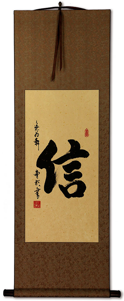 Faith Chinese Character Wall Scroll
