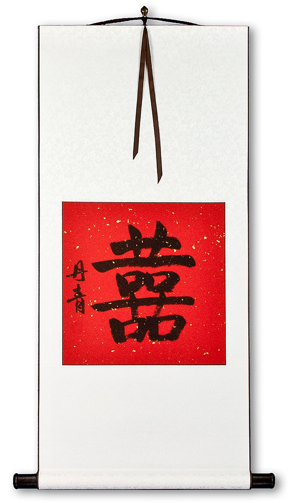 Double Happiness Happy Marriage Red Symbol Wall Scroll