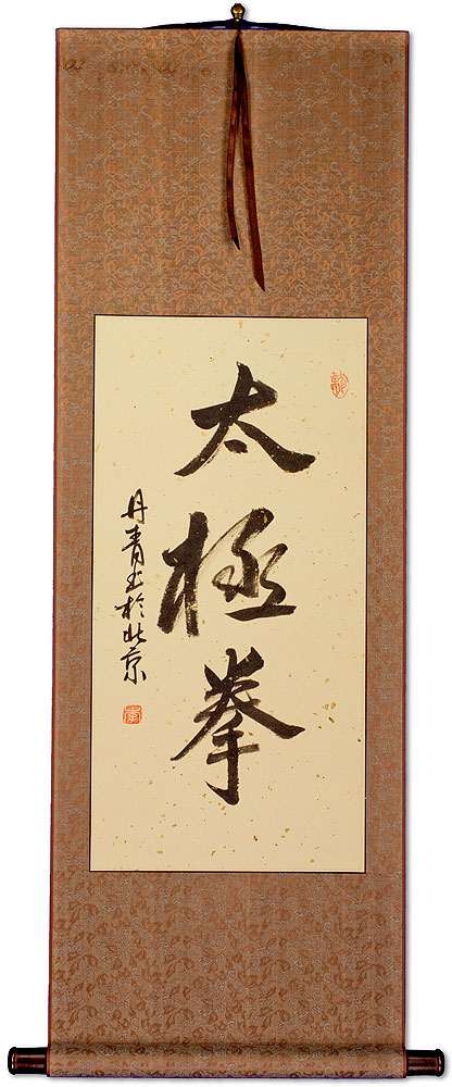 Tai Chi Fist - Chinese Calligraphy Wall Scroll