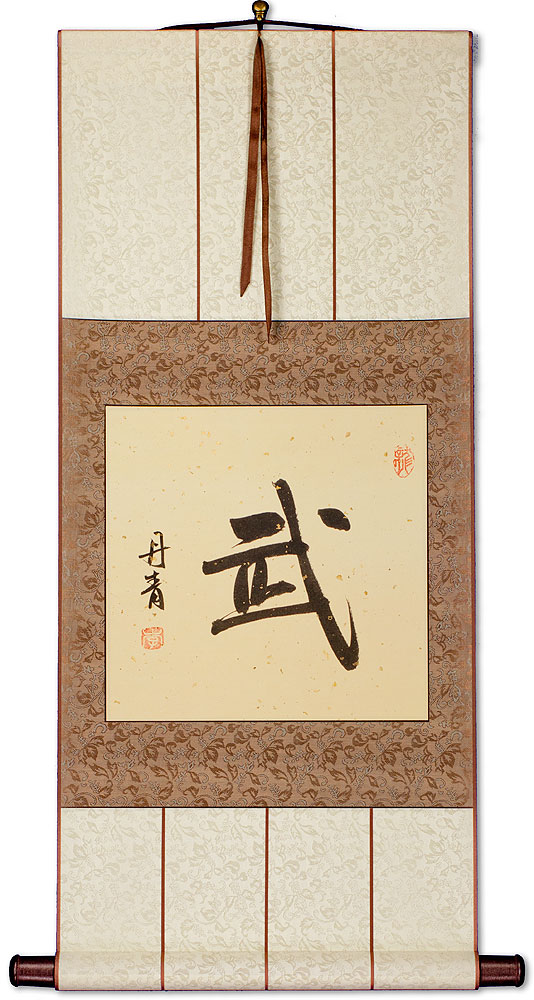 Warrior Spirit - Martial Arts - Chinese / Japanese Kanji Character Wall Scroll