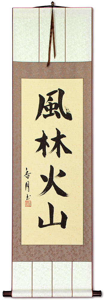 Furinkazan - Japanese Kanji Calligraphy Hanging Scroll