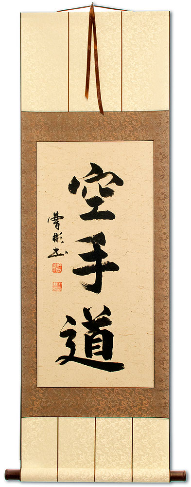 Karate Do Kanji Martial Arts Wall Scroll Chinese