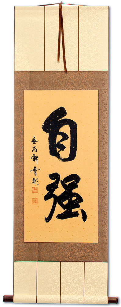 Inner Strength Calligraphy Symbol Wall Scroll