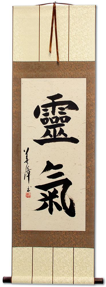 Reiki Japanese Kanji Wall Scroll Chinese Character