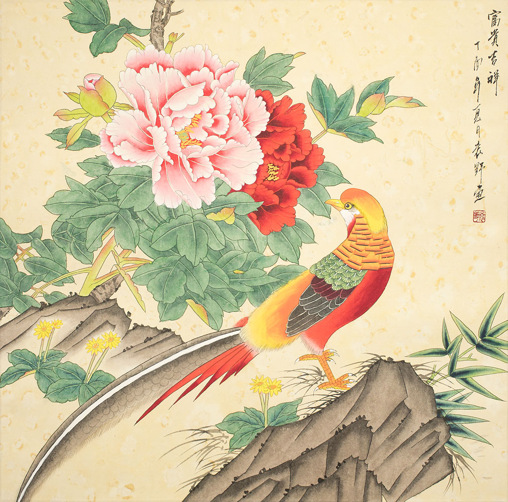 Beautiful Golden Pheasant and Peony Flowers Painting