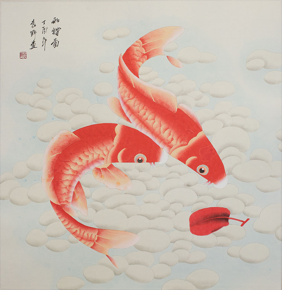 Orange Koi Fish Painting