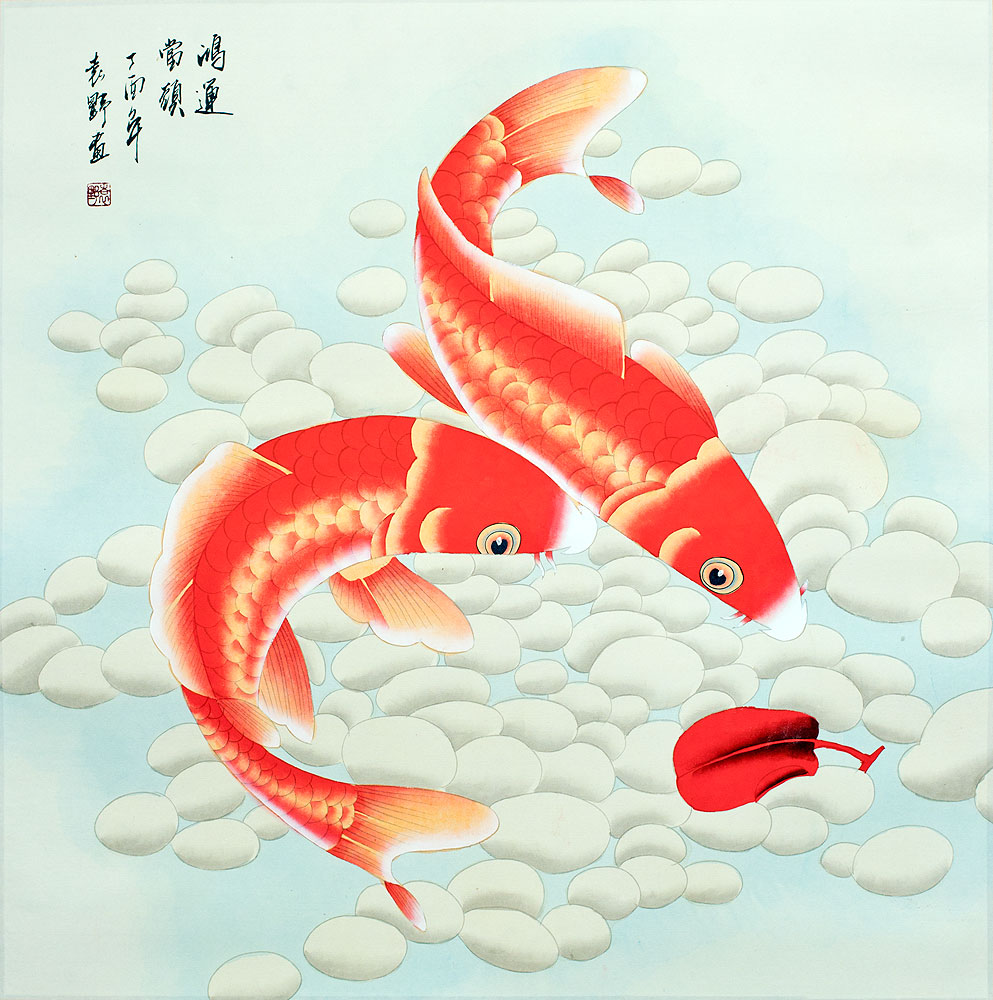 Big Koi Fish Painting