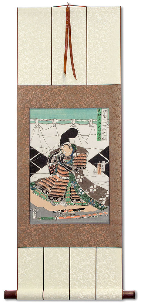 Takeda Nobushige Samurai  - Japanese Woodblock Print Repro - Wall Scroll