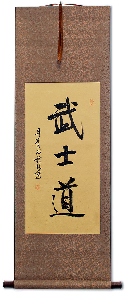 Bushido Code Of The Samurai Japanese Kanji Calligraphy Wall Scroll
