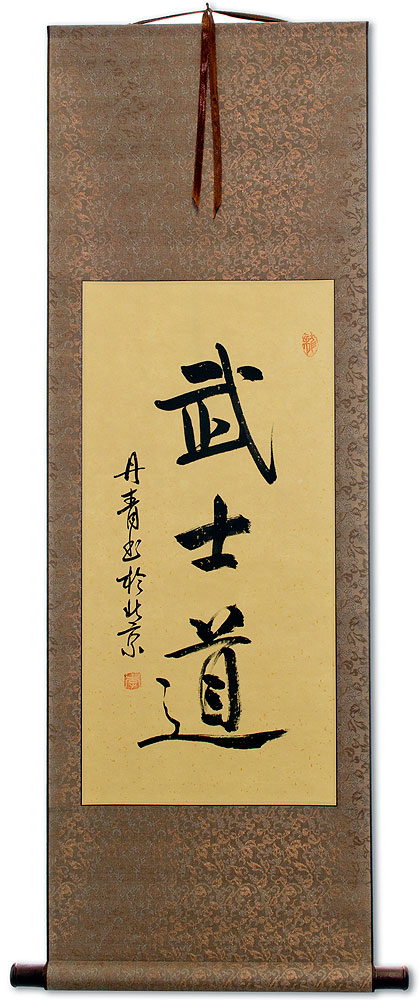 Bushido Code of the Samurai - Japanese Kanji Calligraphy Wall Scroll