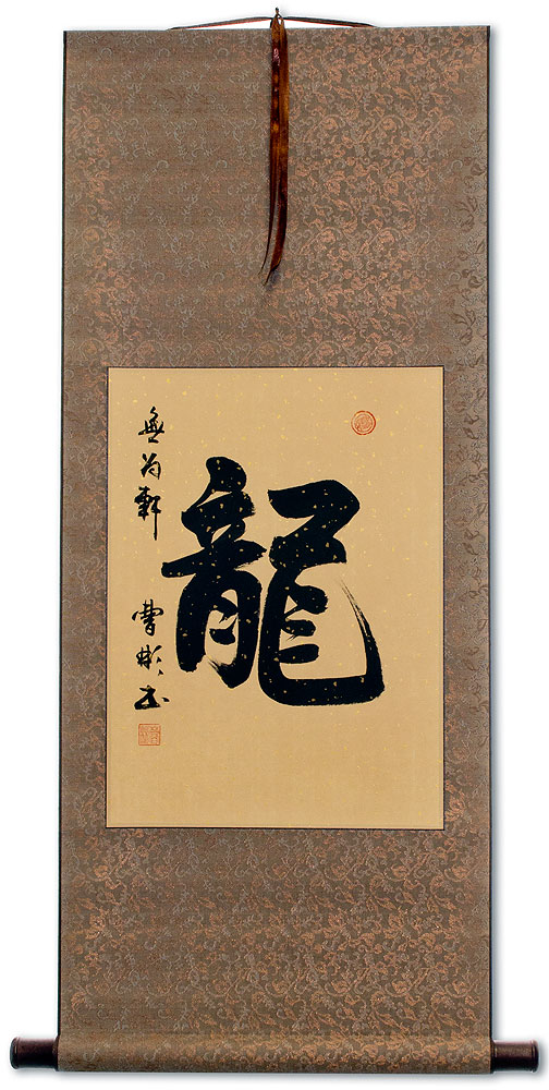 Dragon - Chinese Calligraphy Wall Scroll