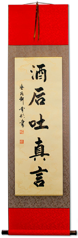 In Wine there is Truth - Chinese Proverb Wall Scroll
