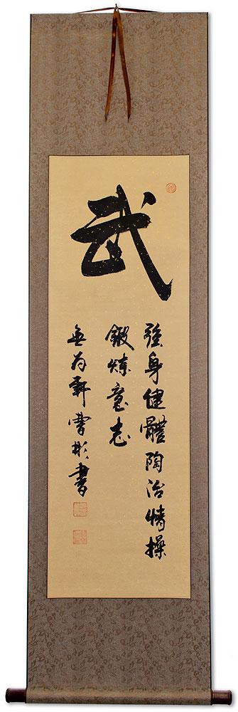 Warrior Spirit Chinese Character Japanese Kanji Wall Scroll
