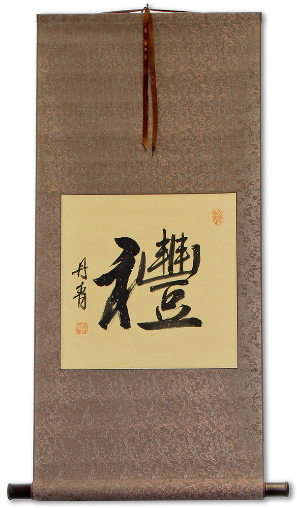 Courtesy and Respect - Chinese Calligraphy Wall Scroll