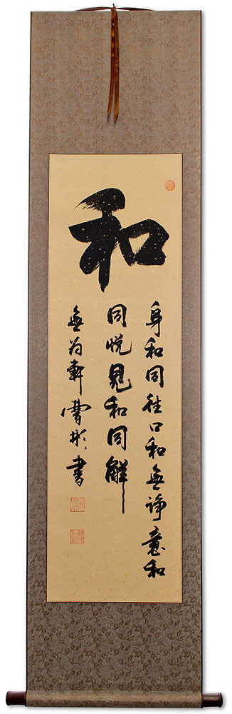 Peace & Harmony Character Wall Scroll