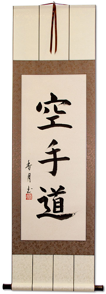 Karate-Do Japanese Kanji Symbol Wall Scroll