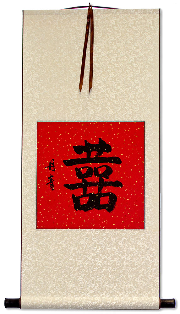 Ivory-colored Silk Double Happiness Wall Scroll