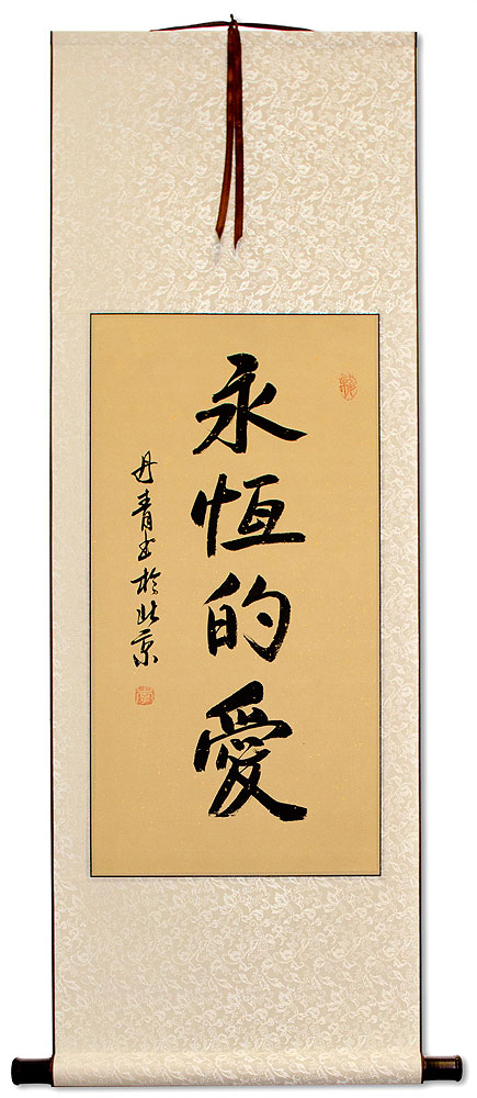 Eternal Love - Chinese Scroll