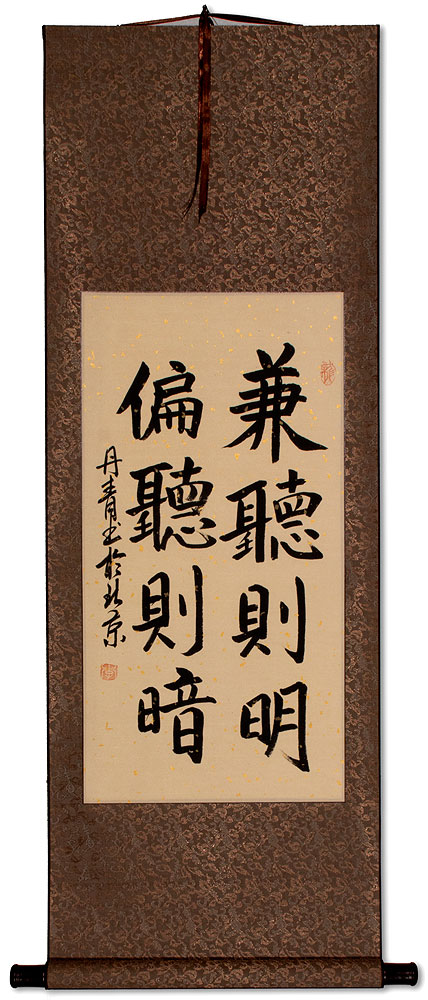 Listen to Both Sides and be Enlightened... Chinese Philosophy Scroll