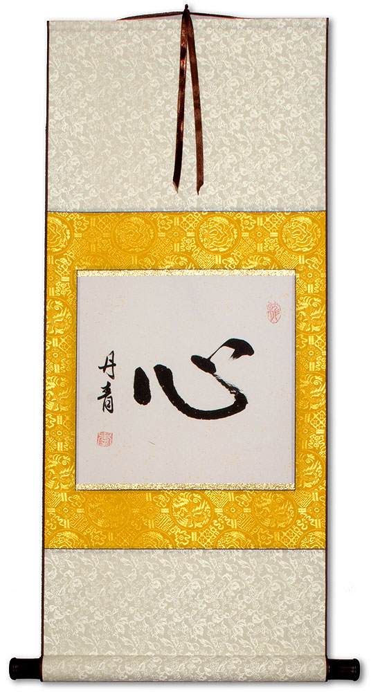 Heart and Mind - Chinese and Japanese Kanji Wall Scroll