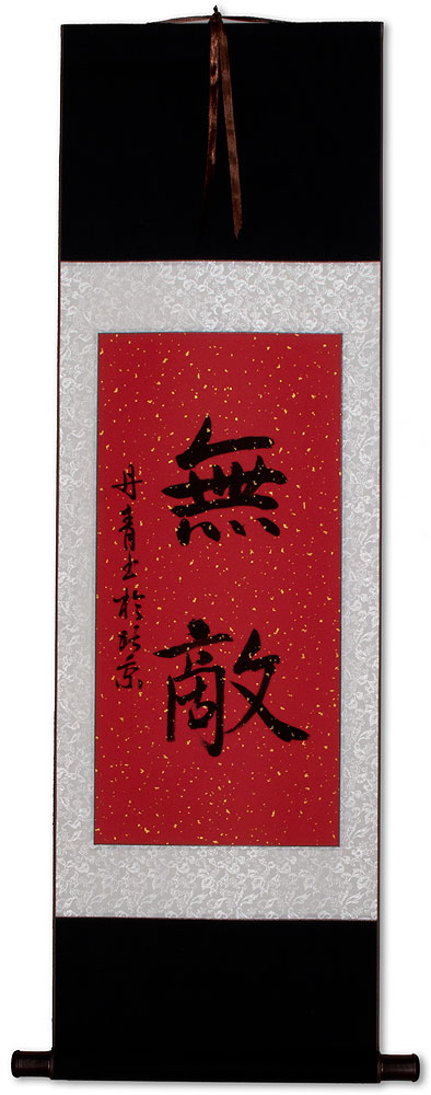 Unbeatable - Japanese Kanji / Chinese Calligraphy Wall Scroll