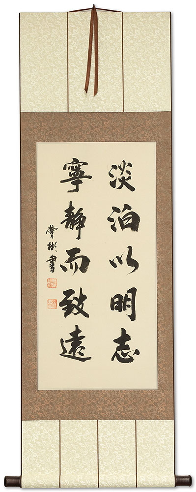A Life of Serenity<br>Yields Understanding - Chinese Calligraphy Scroll