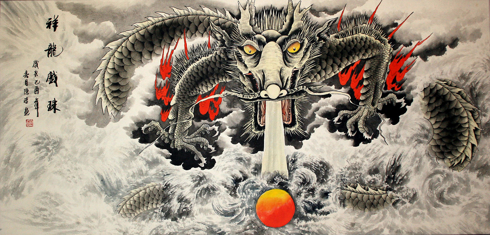 Huge Chinese Dragon Painting Tigers Dragons Paintings And Wall