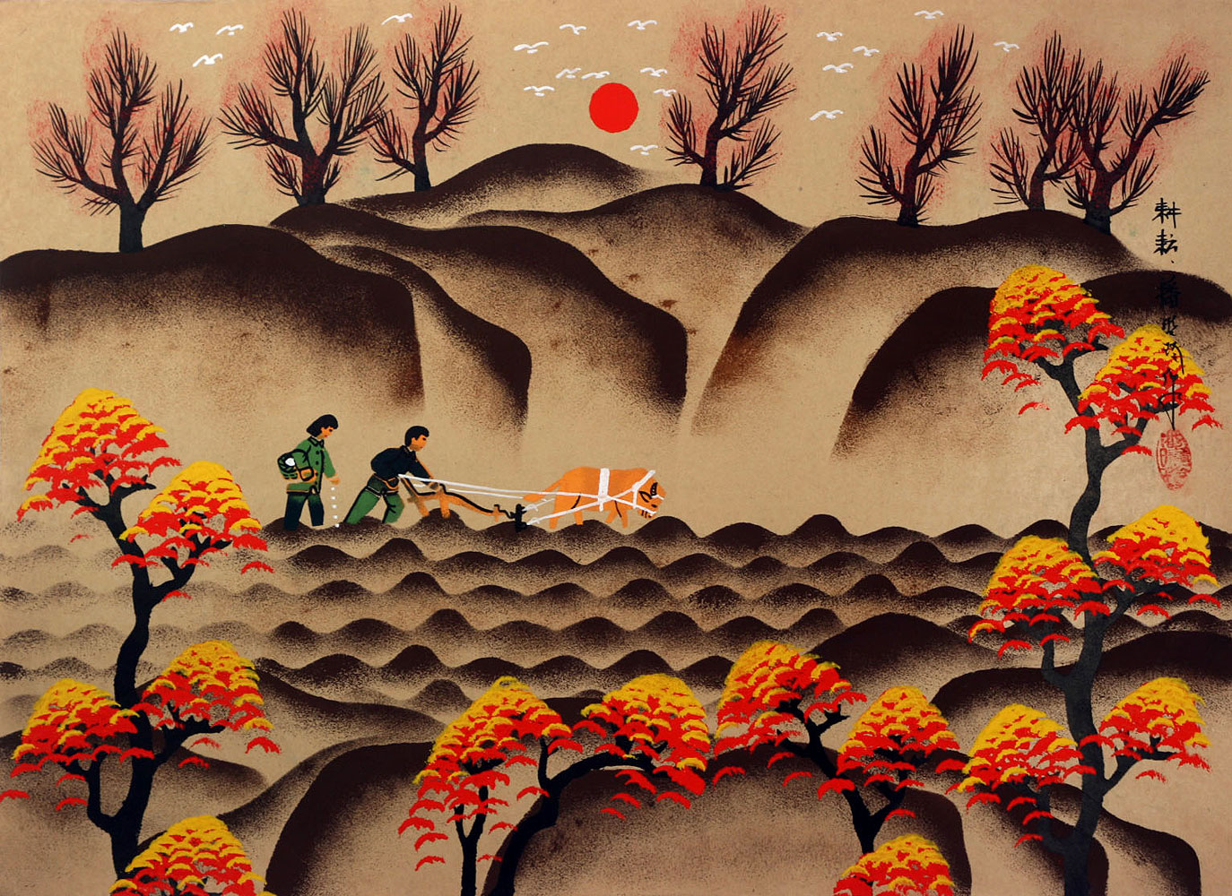 Plowing and Weeding - Chinese Peasant Folk Art Painting