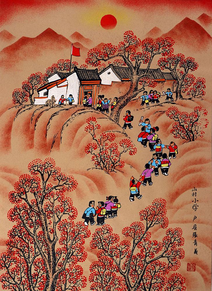 6166bc224 Mountain Village Elementary School - Folk Art Painting - South ...