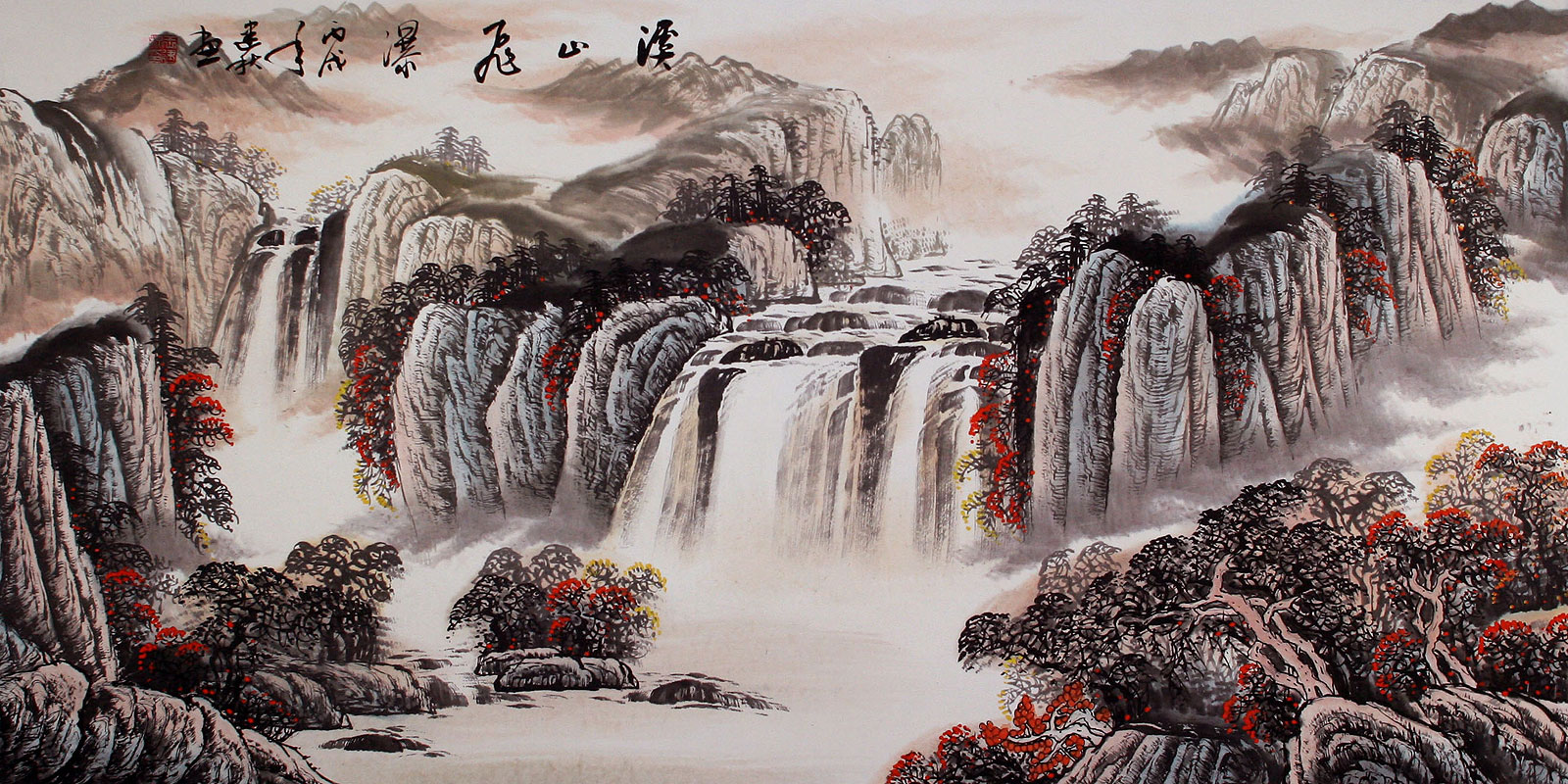 Creek Mountain Waterfall - Asian Art Landscape Painting