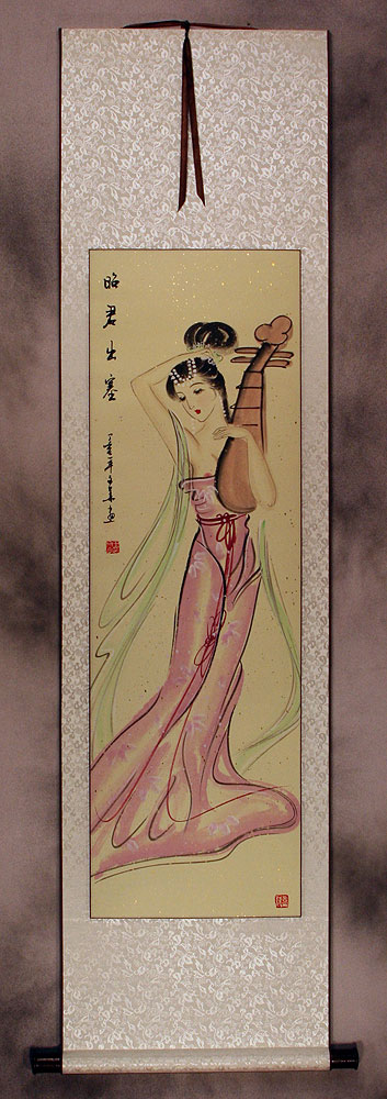 Zhao Jun - The Distinguished Ancient Beauty of China Wall Scroll