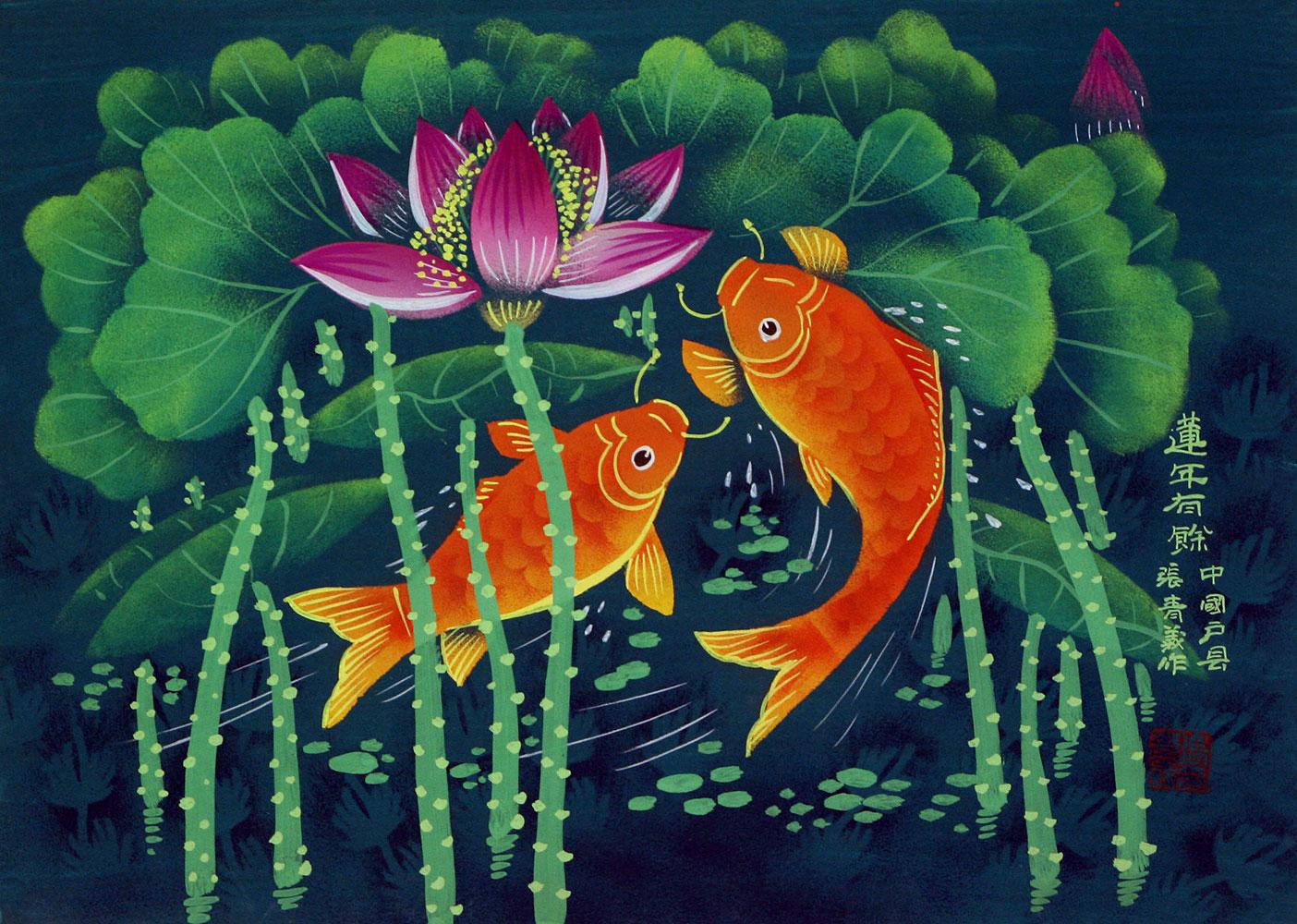 Koi Fish And Lotus Flowers Chinese Folk Art Painting South