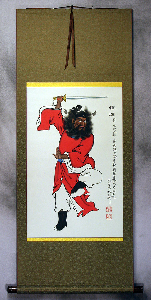 Zhong Kui - Nightmare Protector Warrior Wall Scroll