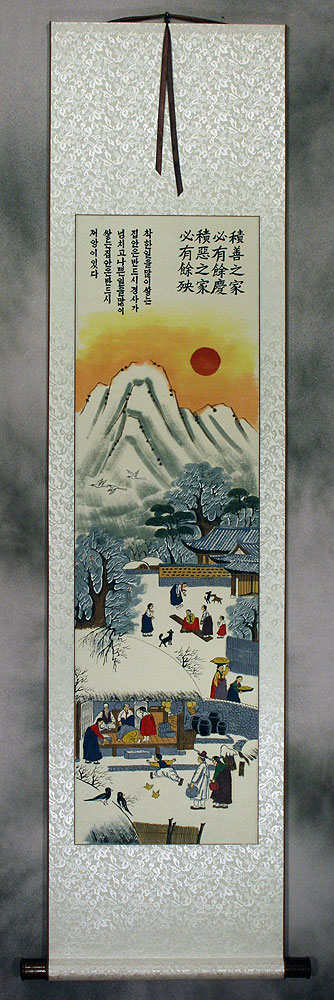 North Korean Folk Art Village Scene Wall Scroll